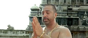 தசாவதாரம் கமல்